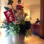 一流ホテルのお正月花はどんな感じ?都内高級ホテルのお正月装飾を見てきました!【2017年版】