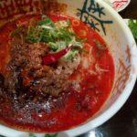 【東京担々麺】新代田「香家」細麺が特徴の担々麺と点心がおすすめ!