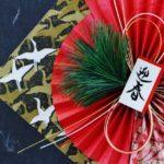【年末花屋の小ワザ】手についた松ヤニを簡単に落とすアイテムはこれだ!